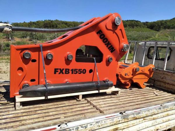 FXB1550破碎锤